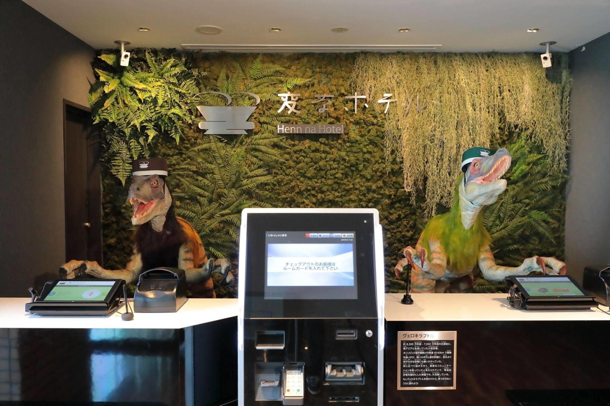 hotel japonsky prepustil polovicu robotickych zamestnancov