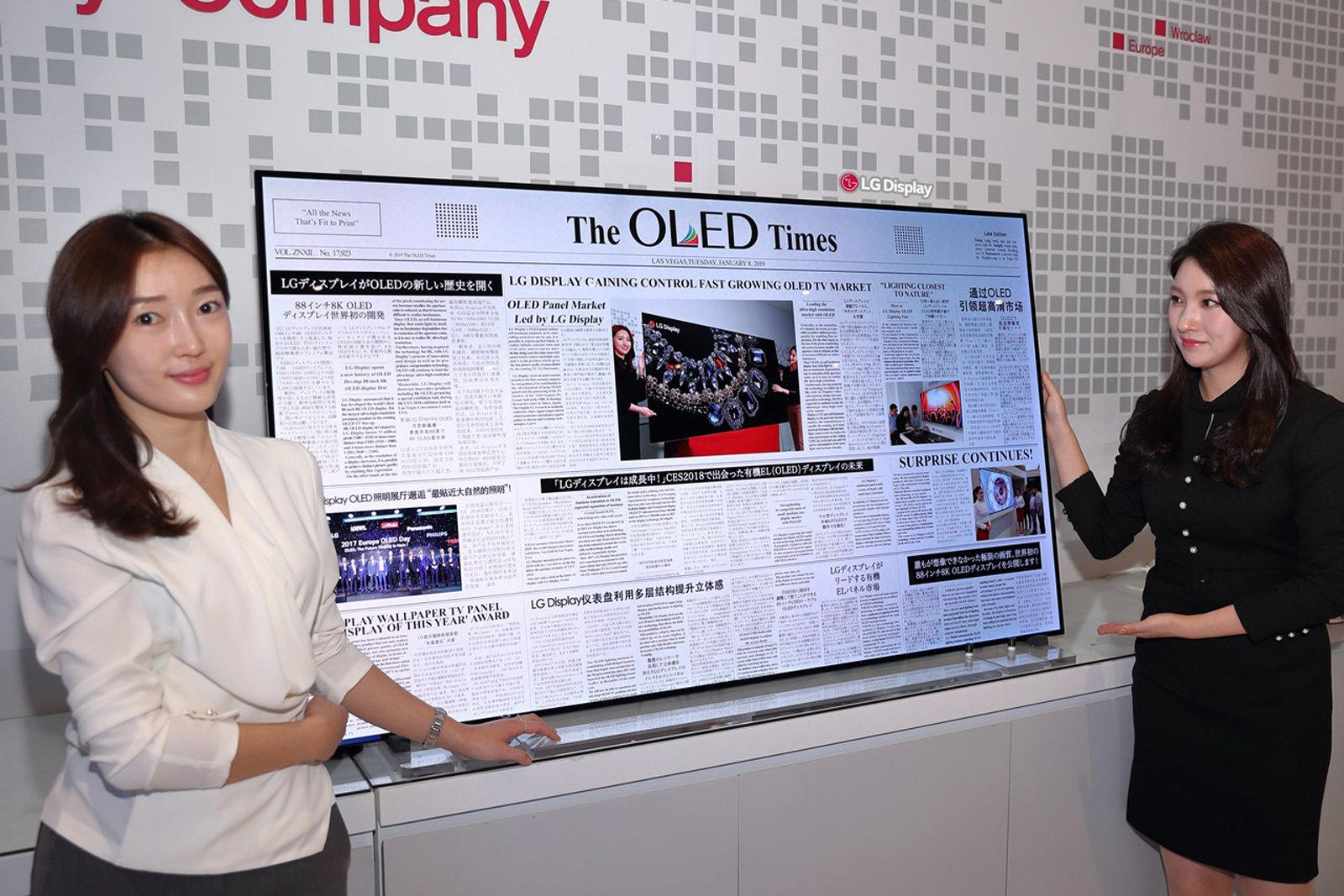 "Nový 65"" OLED panel od LG"