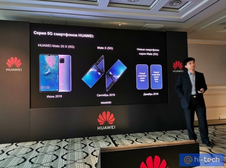 Prezentácia Huawei počas 5G konferencie