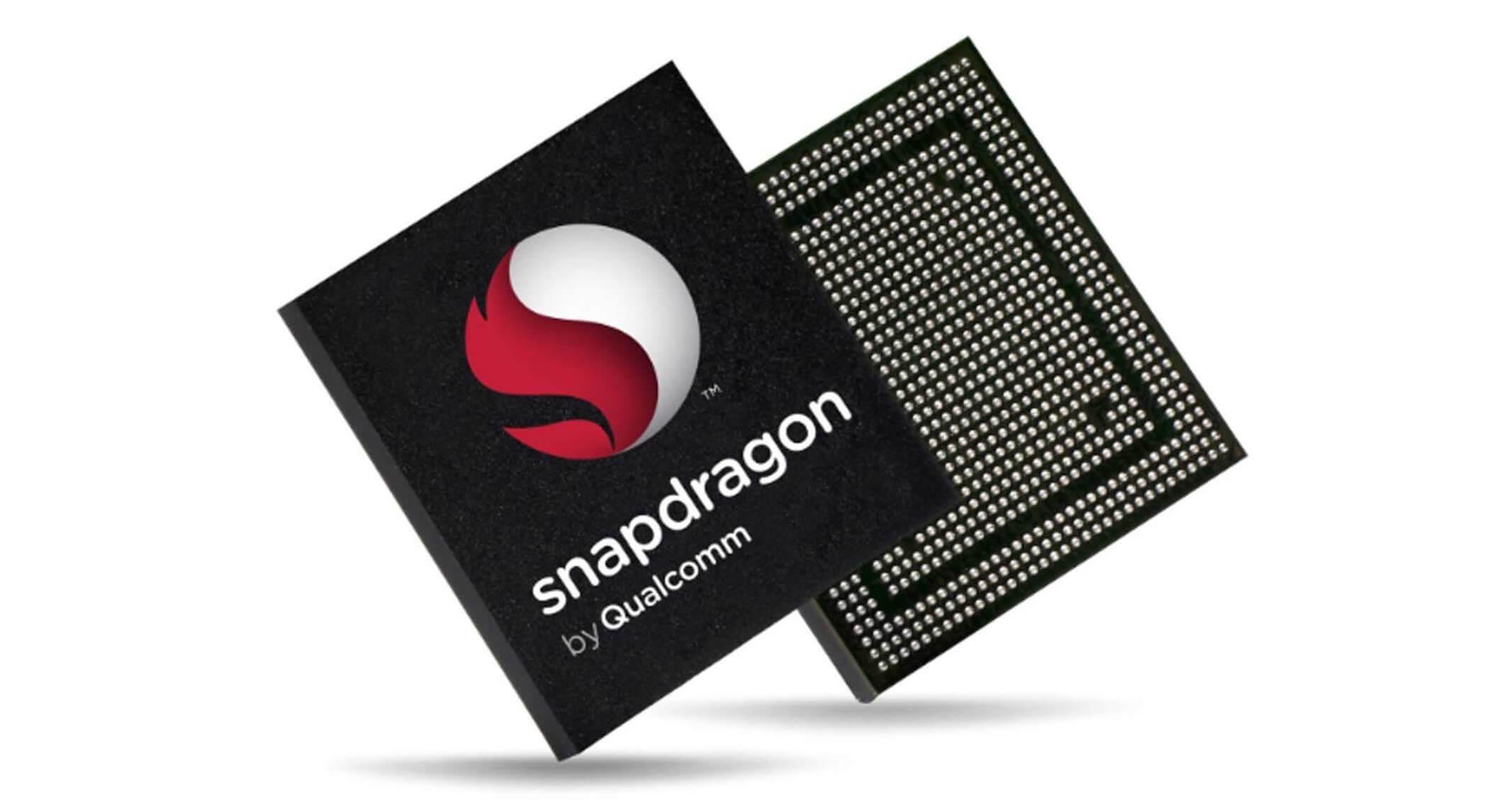 snapdragon 865 1