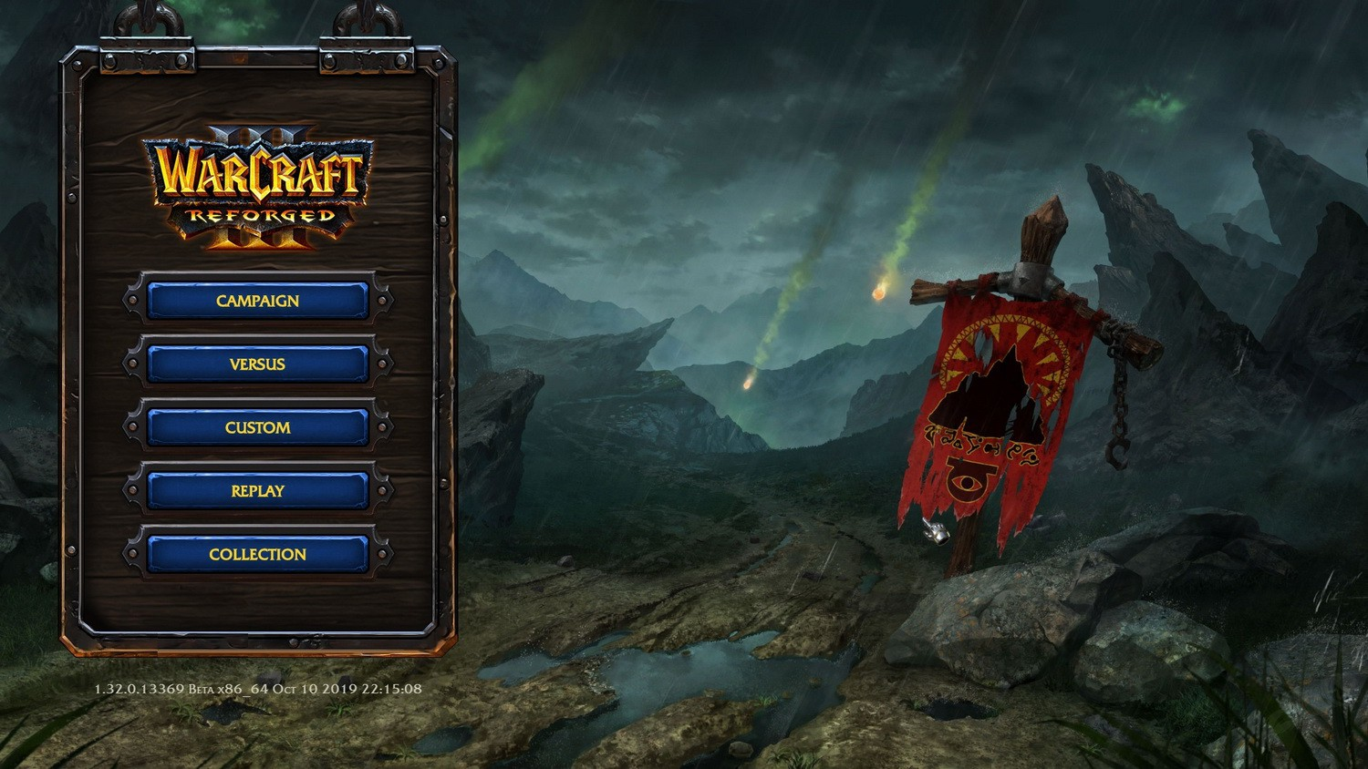 wc3 reforged