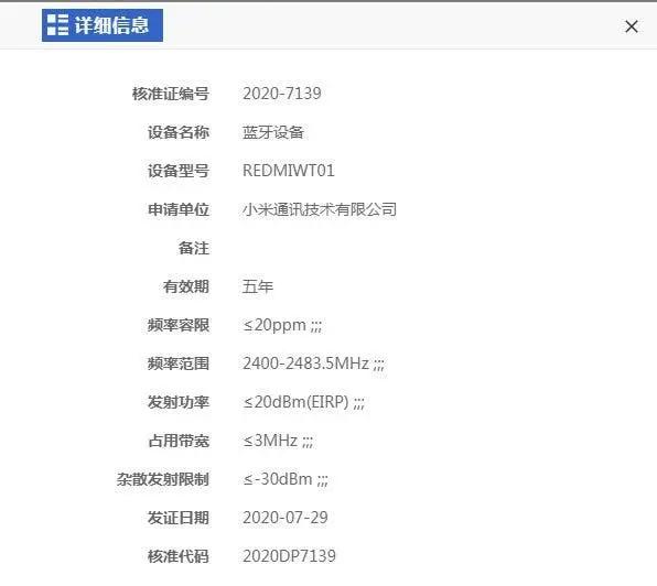 redmi smartwatch certifikacia 2