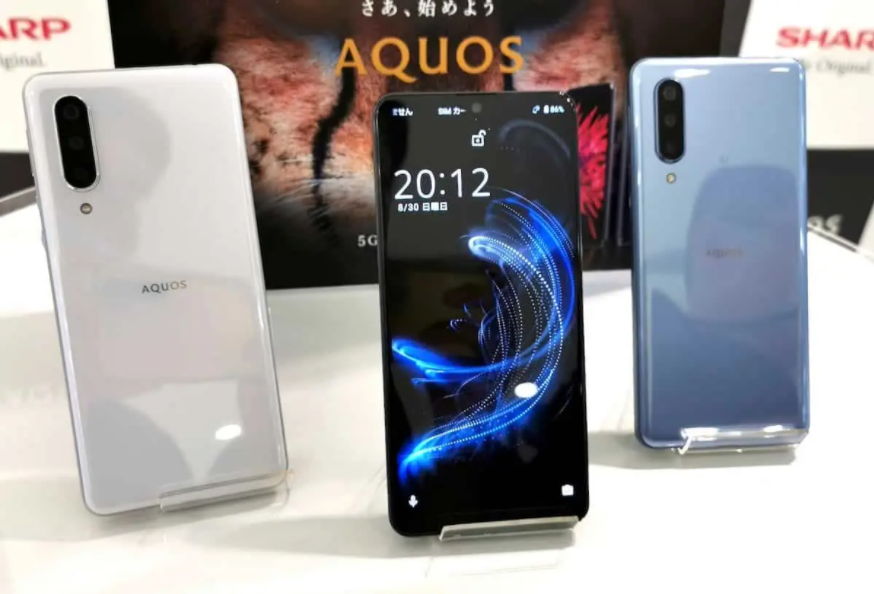 sharp aquos zero 5g 2