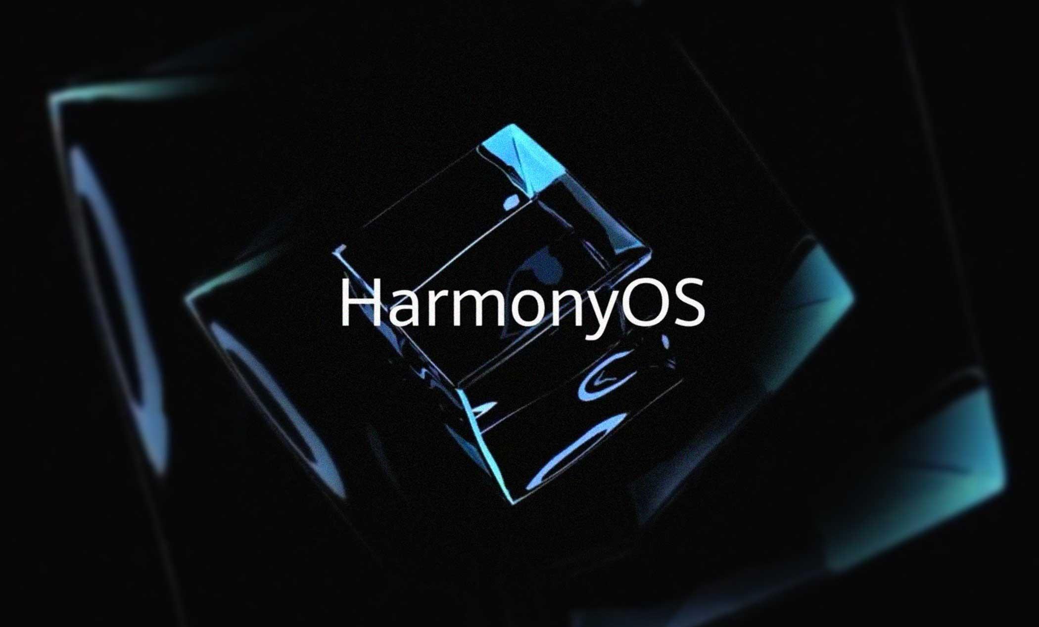 harmonyOS tit