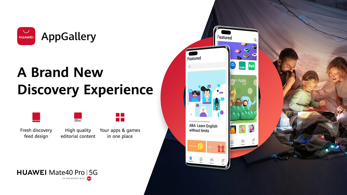 appgallery 1