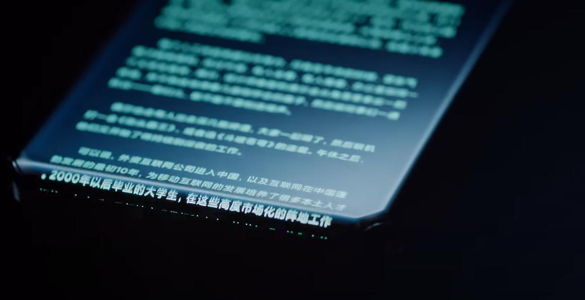 Xiaomi - koncept nového smartfónu
