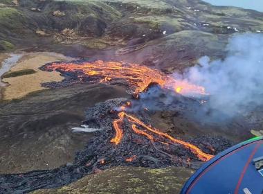 erupcia