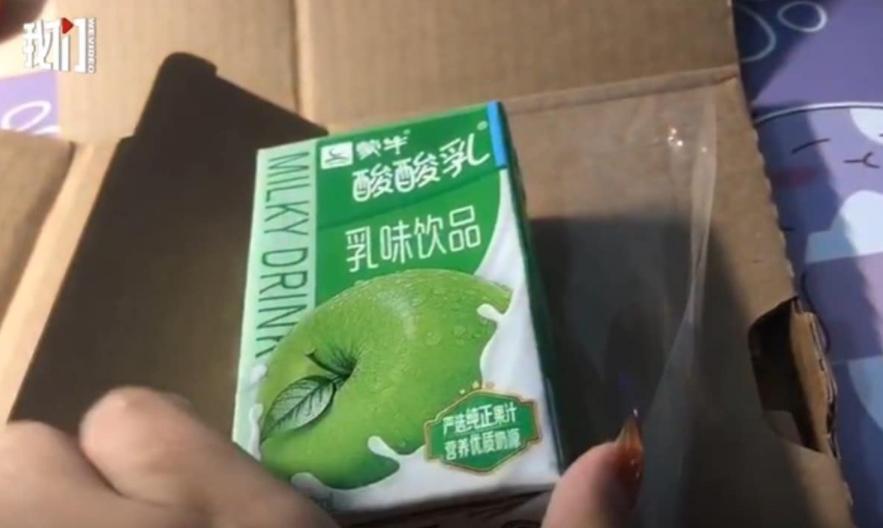 Žena si objednala iPhone 12 Pro Max, domov jej prišiel jogurtový nápoj s jablkovou príchuťou