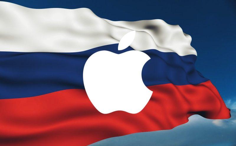 apple rusko 2